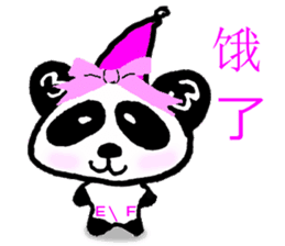 Sanda-chan for chinese sticker #2224201