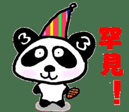 Sanda-chan for chinese sticker #2224202