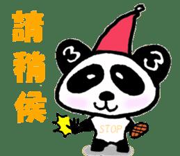 Sanda-chan for chinese sticker #2224203