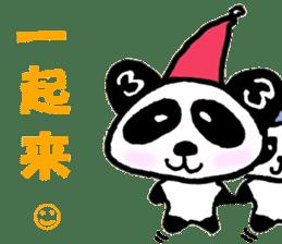 Sanda-chan for chinese sticker #2224204