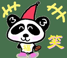 Sanda-chan for chinese sticker #2224206