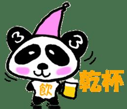 Sanda-chan for chinese sticker #2224208
