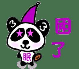 Sanda-chan for chinese sticker #2224209