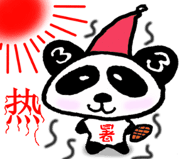 Sanda-chan for chinese sticker #2224211