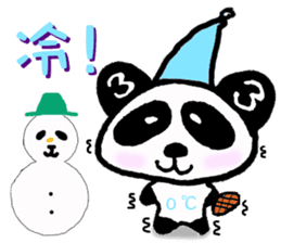 Sanda-chan for chinese sticker #2224212