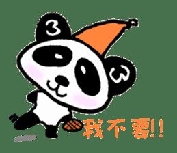 Sanda-chan for chinese sticker #2224213