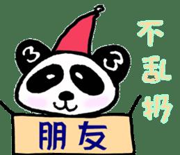 Sanda-chan for chinese sticker #2224214