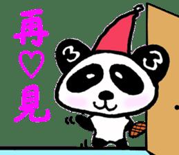Sanda-chan for chinese sticker #2224216