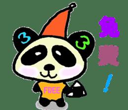 Sanda-chan for chinese sticker #2224217