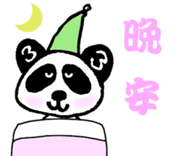 Sanda-chan for chinese sticker #2224219