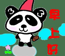 Sanda-chan for chinese sticker #2224220