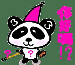 Sanda-chan for chinese sticker #2224221