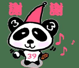 Sanda-chan for chinese sticker #2224222