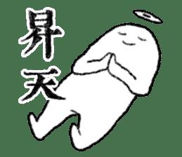 shinkoushin-kun sticker #2224909