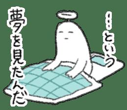 shinkoushin-kun sticker #2224910