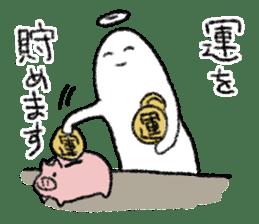 shinkoushin-kun sticker #2224911