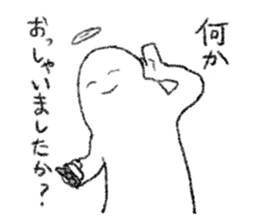 shinkoushin-kun sticker #2224912