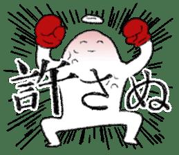 shinkoushin-kun sticker #2224913