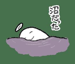 shinkoushin-kun sticker #2224914
