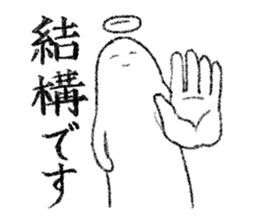 shinkoushin-kun sticker #2224919