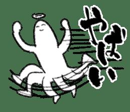 shinkoushin-kun sticker #2224942