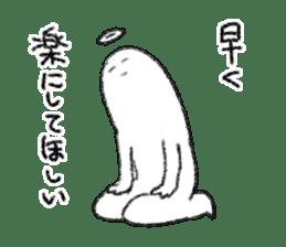 shinkoushin-kun sticker #2224943