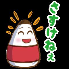 Aizu dialect Sticker with Koboshi
