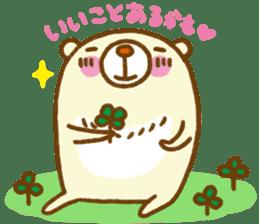 Talk with bear sticker #2229425