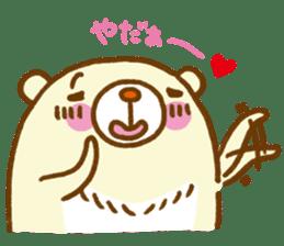 Talk with bear sticker #2229462