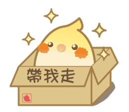 chubaochu sticker #2230430
