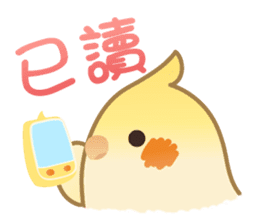 chubaochu sticker #2230438