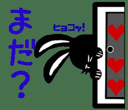 Usagi-Shitsuji NO Yuuutsu sticker #2233797