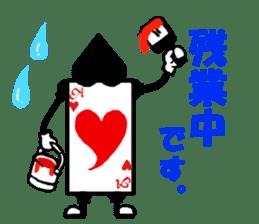 Usagi-Shitsuji NO Yuuutsu sticker #2233799
