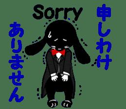 Usagi-Shitsuji NO Yuuutsu sticker #2233812