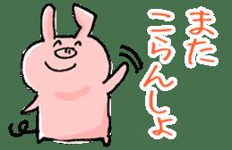 Piggy <Fukushima valve> sticker #2235105