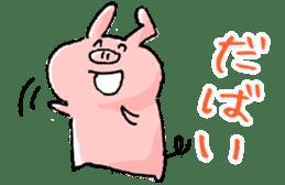 Piggy <Fukushima valve> sticker #2235108
