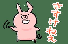 Piggy <Fukushima valve> sticker #2235111