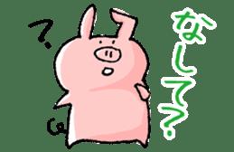 Piggy <Fukushima valve> sticker #2235112