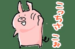 Piggy <Fukushima valve> sticker #2235113