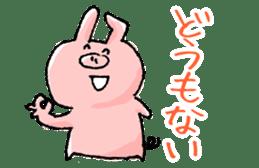 Piggy <Fukushima valve> sticker #2235114