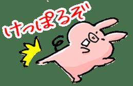Piggy <Fukushima valve> sticker #2235116