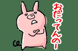Piggy <Fukushima valve> sticker #2235117