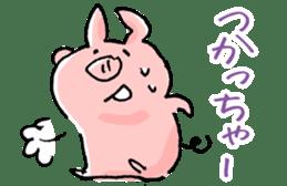 Piggy <Fukushima valve> sticker #2235118
