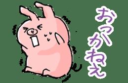 Piggy <Fukushima valve> sticker #2235120