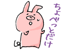 Piggy <Fukushima valve> sticker #2235122