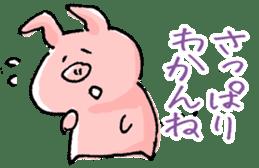 Piggy <Fukushima valve> sticker #2235124