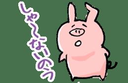 Piggy <Fukushima valve> sticker #2235126