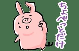 Piggy <Fukushima valve> sticker #2235128