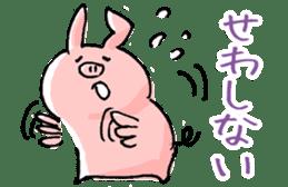 Piggy <Fukushima valve> sticker #2235129