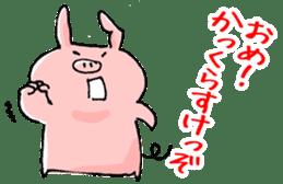 Piggy <Fukushima valve> sticker #2235130